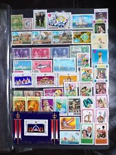 COLLECTION OF GRENADA STAMPS