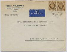 2028 MOROCCO AGENCIES 1944 GB GVI 1 Sh. - pair (SG Z191) rare multiple postage