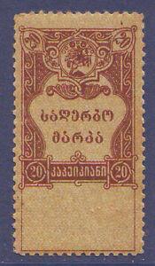 1919 Democratic Georgia Georgian Revenue Fiscal 20 kopeks MNH OG Tiflis Tbilisi