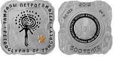 Kazakhstan: 500 Tenge plata 2012 Pinturas Rupestres PETROGLYPHS OF TAMGALY
