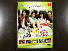 Japanese Drama Cat Street DVD English Subtitle