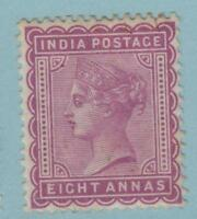 INDIA 44 MINT HINGED OG * NO FAULTS EXTRA FINE !