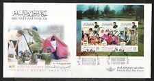 Brunei, Scott cat. 570 D. Youth Camps with Scouts s/sheet. First day cover.