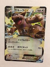 Pokemon Card / Carte Kangourex EX 024/049 MMB