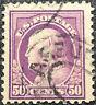 Scott #517 US 1917 50c Ben Franklin Postage Stamp Perf 11 NH