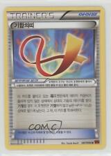 2014 Pokémon Furious Fists (Rising Fist) Base Set Korean #087 Sparkling Robe 2f4