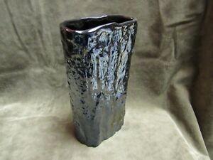 Vintage Ucagco Norleans Black Glass Iridescent Carnival Tree Bark Design Vase