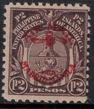 Philippines 1906 SC C13 Used SCV $600.00