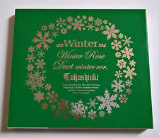 TVXQ Winter Rose Duet - Winter Ver. - Japan Press CD DBSK Tohoshinki