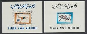 Yemen Arab Republic Mi 336B-343B MNH. 1964 Olympics Imperf Pairs + S/S, cplt set