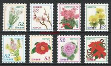 JAPAN 2014 Omotenashi (Hospitality) Flowers Series No 2 Stamp x 2