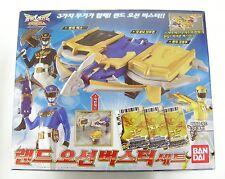 BANDAI POWER RANGERS Tensou Sentai Goseiger : LAND SEA BUSTER SET (Korea Ver)