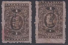 MEXICO, 1891-92. Revenue Jalisco Renta JA63 (2), Used