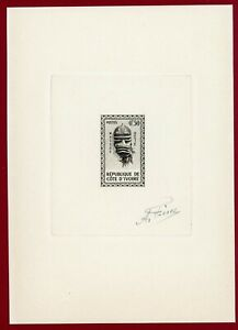 Ivory Coast 1960 #171, Artist Signed Die Proof, Bete Tribe Mask