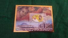 Mexico- Visit Of John Paul Ii- Conmemorative Stamp- 1999