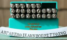 SupplyGuy 6mm 24 Stamp Greek Alphabet Letter Metal Design Punch Set SGCH - Greek