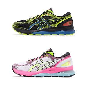 Asics Gel Nimbus 21 SP Rise Bryte Mens Womens Running Shoes Sneakers Pick 1