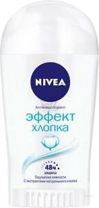 Nivea Deodorant Antiperspirant Stick 48h for Women 40 ml wide range body care