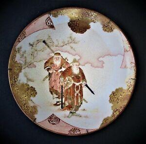 Antique Japanese Edo Meiji  Kutani Signed Charger 19th Century Plate Bowl