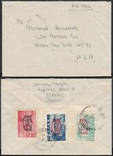 Greece 1946 - Airmail cover to New York - Usa .(6G-23648) Mv-1594