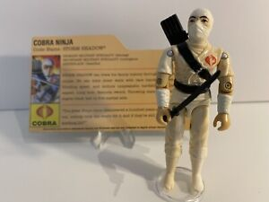 VINTAGE GI JOE ARAH COBRA NINJA STORM SHADOW V1 1984 FIGURE
