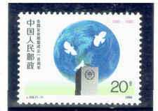 CHINA 1989 Interparliamentary Union