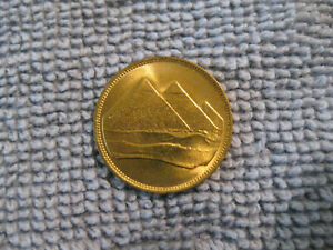 1984 Egypt coin 1 Piastre PYRAMIDS sweet high grade uncirculated jewerly