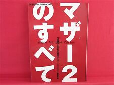 All about EarthBound 2 Mother 2 Guide book / SNES