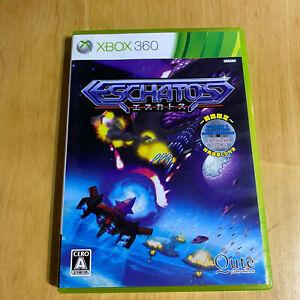 JAPANESE Xbox 360 - NTSC-J - Eschatos