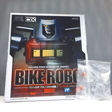 AT0004 Action Toys Machine Robo MRDX-01 Bike Robo + COIN NEW MISB IN STOCK