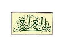 Bism Ellah Al rahman Al Raheem Rectangle Pin Badge