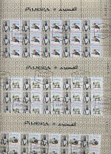 FUJEIRA 1964 ANIMALS & BIRDS SET...SHEETS CV£340