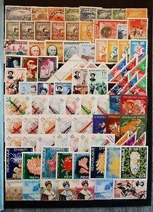 HAITI (3424) Nice Small Collection (Used/MNH)