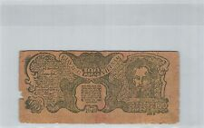 VIETNAM 100 DÔNG 1949 N° XU 182 PICK 29