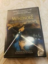Princess Mononoke Dvd Studio Ghibli Hayao Miyazaki