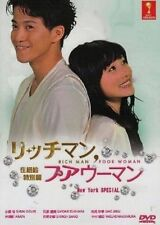 DVD Rich Man, Poor Woman New York Special JAPANESE MOVIE *ENG SUB* + Free Gift