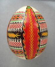 Traditional Ukrainian Pysanka,Made on Real Empty Hen Shell Easter Egg,Style #R59