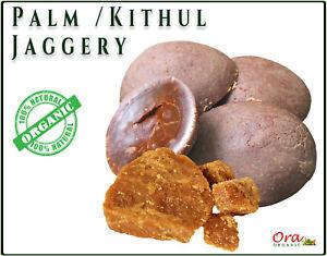 Palm Jaggery / Kithul Jaggery 100% Natural Organic From Ceylon