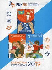 2019 Kazakhstan Flag Children picture Family Boy-disabled MNH