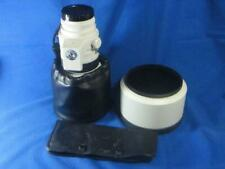New ListingMamiya Apo A f/2.8 300mm Camera Lens w Hood and Filters