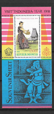 1991 MNH Indonesia Michel block 78