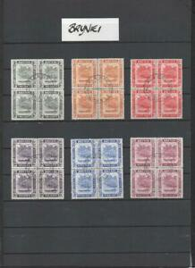 BRUNEI  COLLECTION ON 5 PAGES