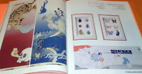 THE POWER OF JAPANESE CONTEMPORARY ART book from Japan #0546