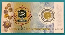 Russia 2007 MNHOG Unused Numeral block Anniv.of Goznak Rare stamp R#0320