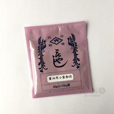Shoyu Soy sauce Koji kin starter spore culture 20g for 15kg kome-koji from Kyoto