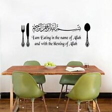 Islamic Muslim Arabic Calligraphy Vinyl Wall Stickers Bismillah Quran Decal DIY