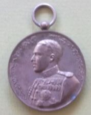 Bahawalpur North West Frontier Medal (1920) to Siladar Sadiq Transport Corps