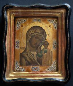 Antique Russian Icon Virgin Mary & Jesus Christ Gilt Case Religious Christian