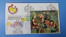 Tangkak World Youth Stamp Exhibition WYSE Malaysia Special First Day Cover 2014