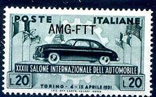 TRIESTE A - 1951  SALONE AUTO TORINO  NUOVO **